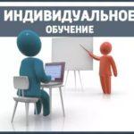 Набор на обучение в марте