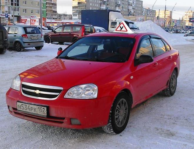 Автошкола Лидер Chevrolet Lacetti
